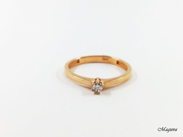 Žiedas su Cirkoniais AU109