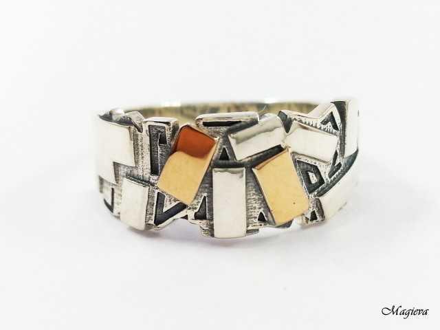Žiedas su aukso detalėmis SA029