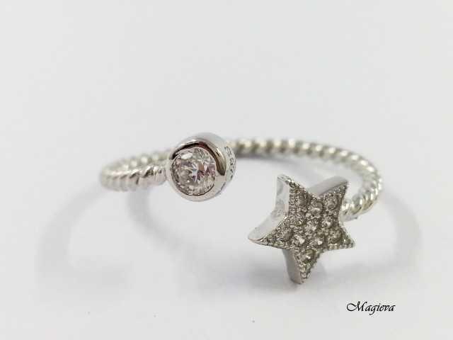 Žiedas su Cirkoniais S1765