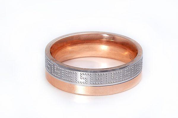Žiedas A0077